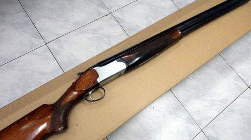 escopeta robada